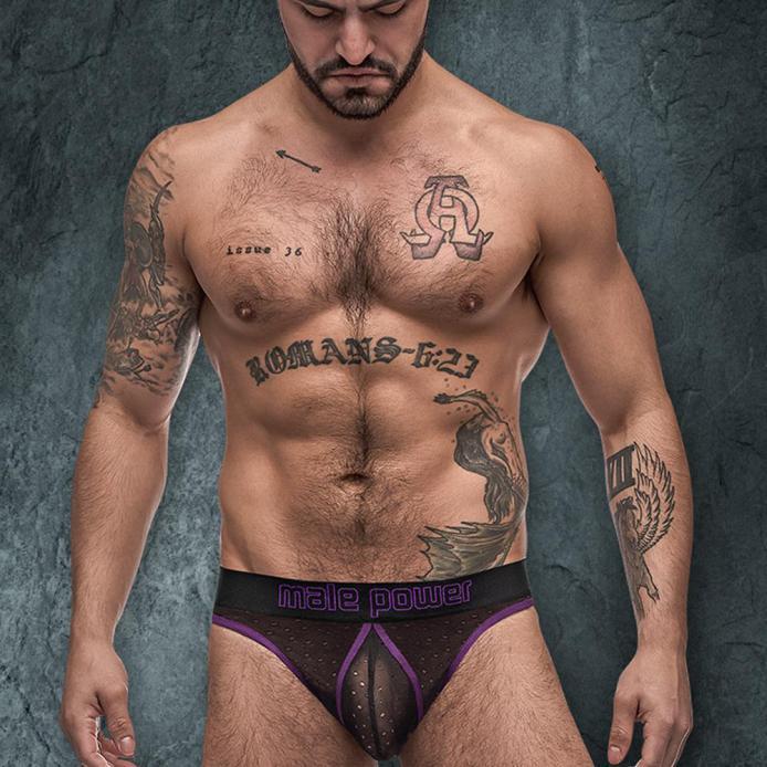 Male power mens underwear